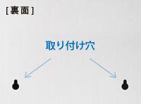 商品説明画像(KS-32:キーステーション32個収容 KSタイプ)