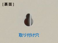 商品説明画像(NKS-20W:ホワイトボード付きキーステーション20個収容 NKSタイプ)