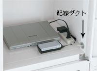 商品説明画像(KW45-10S:スチール引戸書庫 ホワイト)