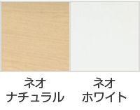 スタッキングテーブル(IKS-1545)のカラーサンプル