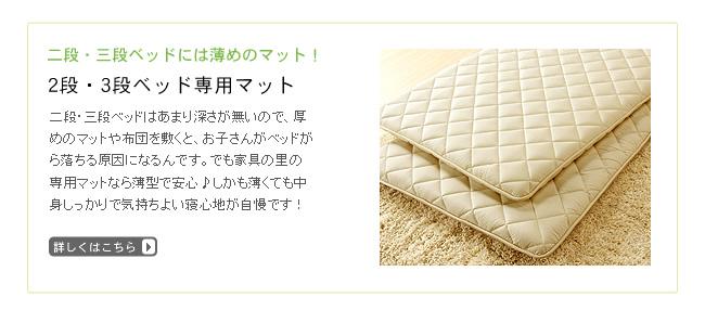 二段ベッド組み立て説明_14