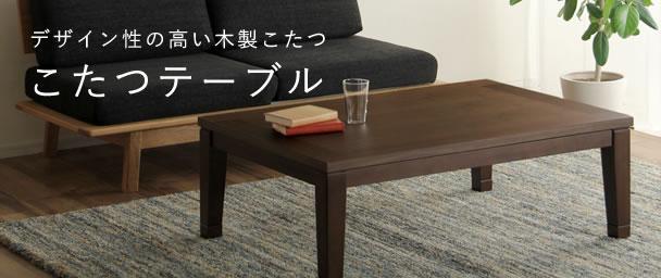 国産すのこベッド