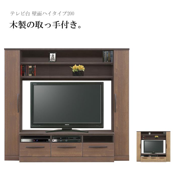ボード タイプ テレビ ハイ テレビボード・テレビ台・リビングボードのことなら【木下家具】