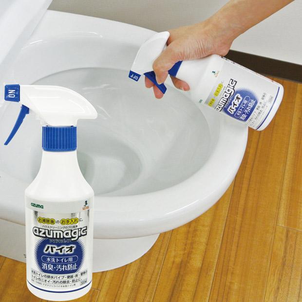 CH885アズマジックバイオ水洗トイレ用