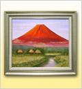 絵画・忍野赤富士