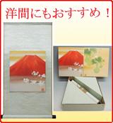 高級色紙絵セット 贈り物にもおすすめ 開運縁起色紙セット