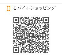 ようこそ 鎌倉てづくり屋でモバイルショッピング
