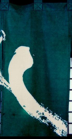 釜庄 カニ・海鮮グルメとスイーツデザート:カニしゃぶ・バケツプリン・幻のチーズケーキのお店