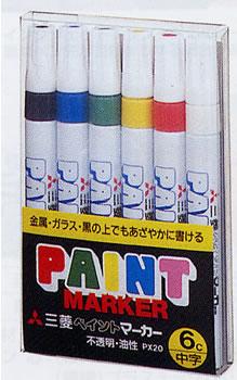 油性マーカーペイントマーカー油性中字6色セット(PX-206C)