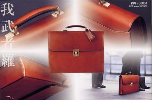 純国産最高級皮革小物シリーズ「國鞄」勇往邁進