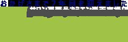 KAMIEN楽天市場店|美容関連商品の通販専門ストア