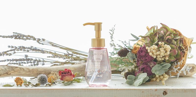 ヘアオイルの香りを一新