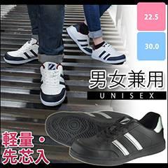 自重堂|安全靴|セーフティシューズ S3171