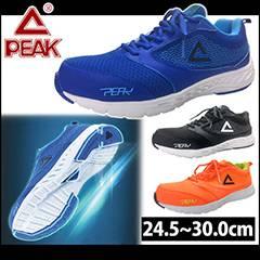 PEAK(ピーク)RUN-4501