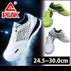 PEAK SAFETY RUN-4502