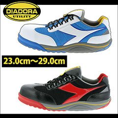 DIADORA|ディアドラ|安全靴|RAGGIANA ラジアナ RG-14 RG-23
