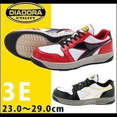 DIADORA ディアドラ GREBE(グレーブ) GR-211・GR-312