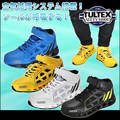 TULTEX AZ-51637