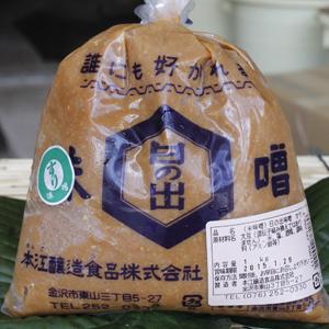 本江醸造食品(株)