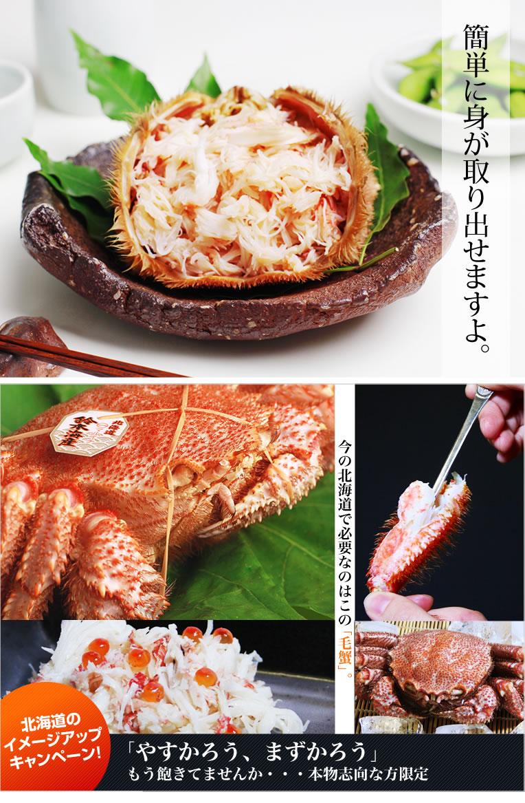 北海道に住んでいますが、こんな大きい毛蟹は見たことありません!なんですかこれ。この毛蟹と戦いたくないですね。顔くらいの毛蟹を始めてみました!大きい物は「おお味」と言いますが、これはそこまで大味ではないです。味噌も結構よく入っていました 。