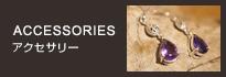 バリ バリ島 バリ雑貨 KANMURYOU 大阪 インテリア雑貨 アジアン アジアン雑貨 リゾート家具 チーク無垢
