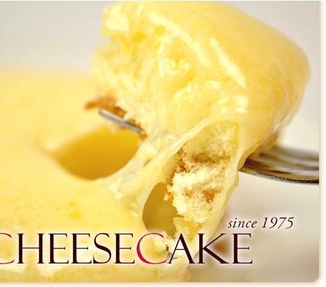 あつあつチーズケーキ