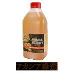中国産 アカシア蜂蜜