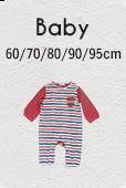 ベビー(60 70 80 90 95cm)