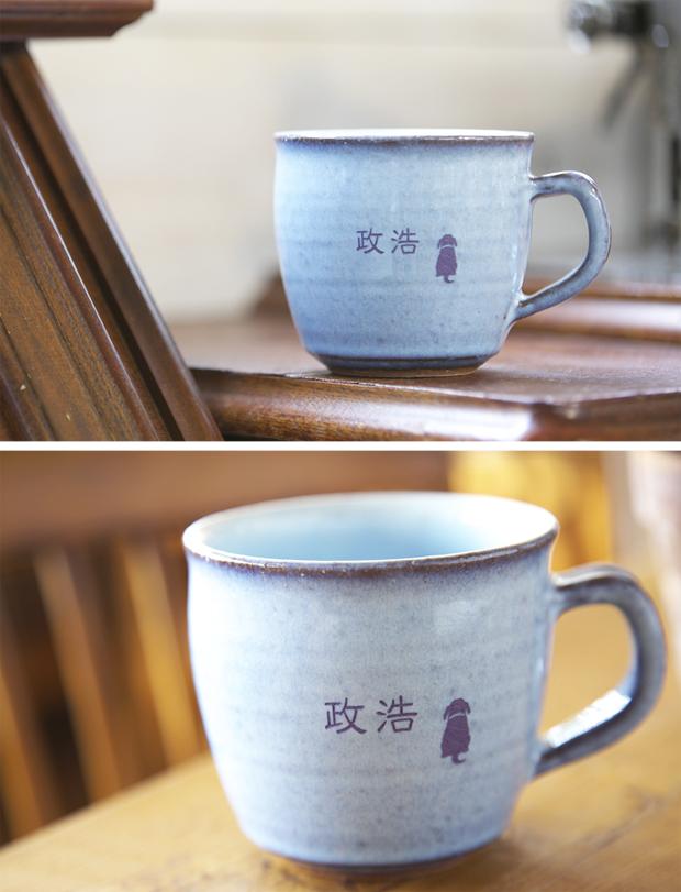 贈り物に萩焼コーヒーカップ 恵