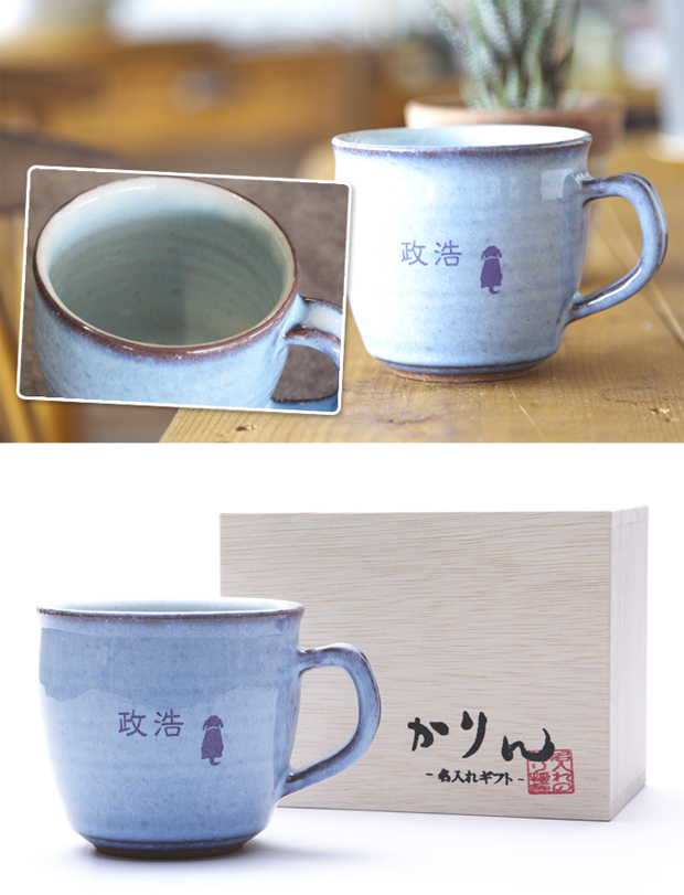 萩焼コーヒーカップ 恵の特徴