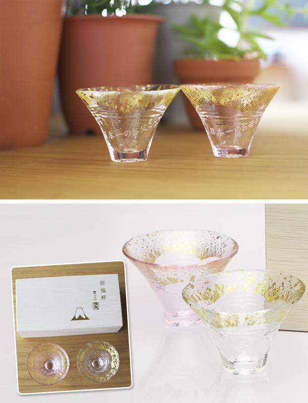 贈り物に名入れ冷酒杯揃え 富士山