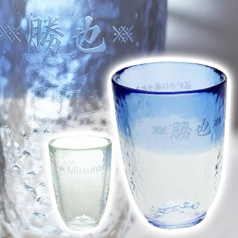【津軽びいどろ】お湯割り焼酎グラス