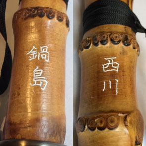F. ハンドル刻印名入れ 手彫り(長傘)