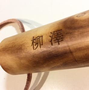 D. ハンドル刻印名入れ 機械彫り(折畳み傘)