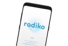 radikoでタイムフリーを再生