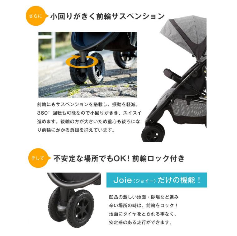生まれたときからすぐに使える3輪ベビーカー