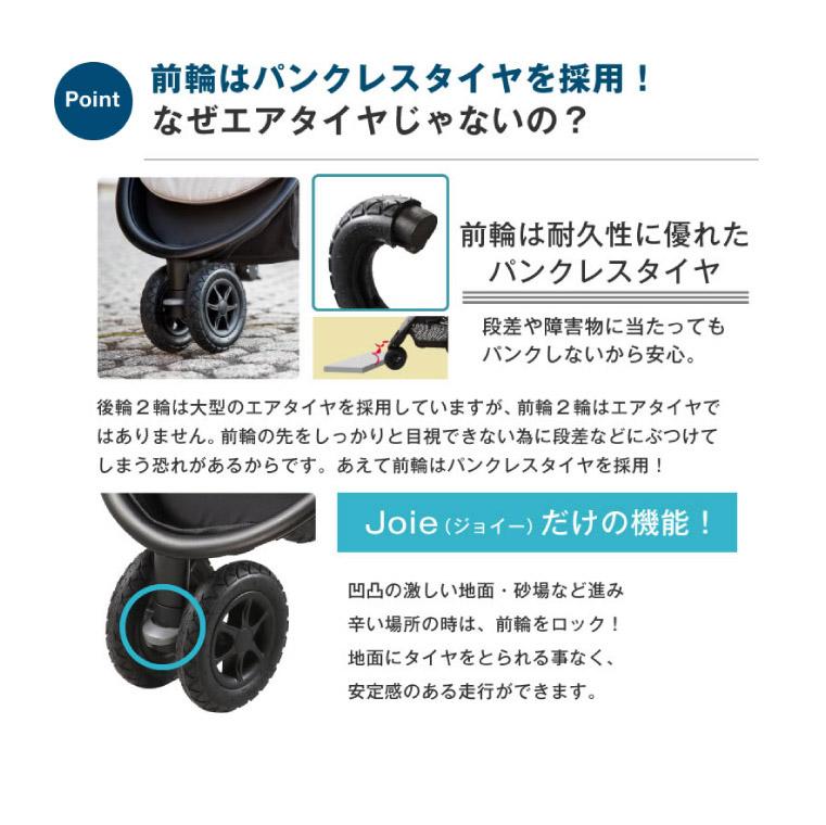 3輪ベビーカーのトラベルシステム