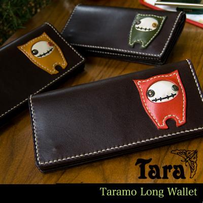 【タラモ/長財布】