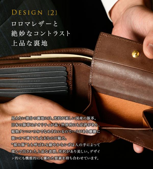 二つ折り財布  メンズ 薄型