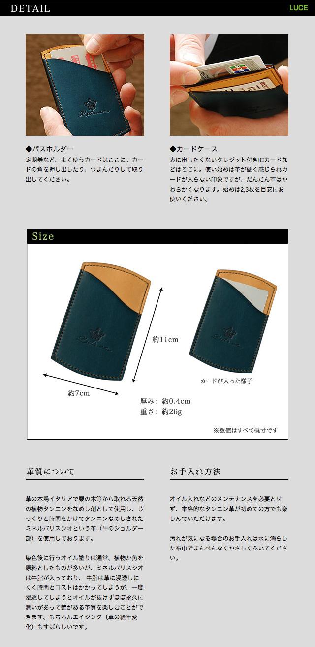 サイズ:11cm×7cm