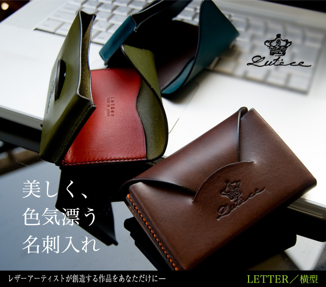 メンズ・レディース名刺入れ カードケース