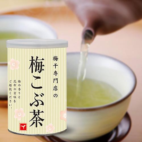 もろみ酢の梅販売ページ