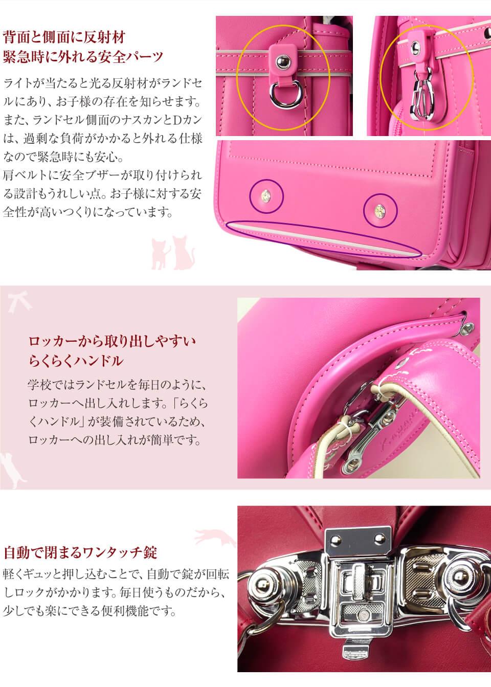 カワノジャパン ランドセル 4L