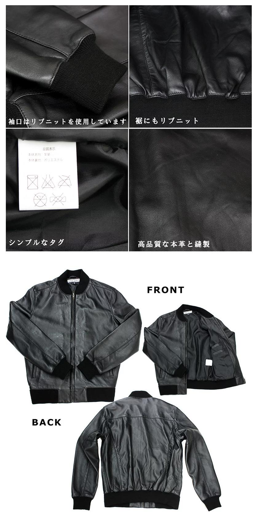 本革ジャケットの置き撮影の写真