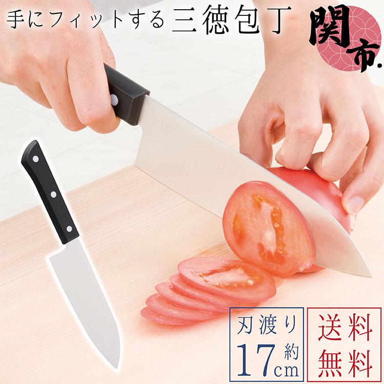 三徳包丁 ステンレス 日本製