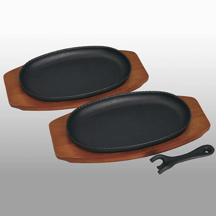 マルチステーキ 2枚組 ステーキ皿 鉄板 鉄鋳