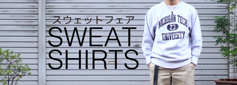 スウェット トレーナー sweat shirt