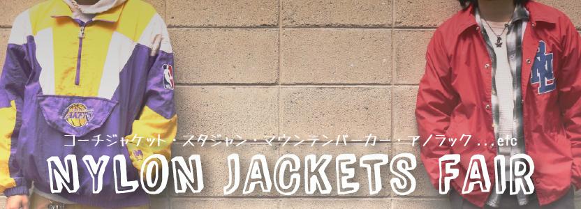 ナイロンジャケット Nylon Jackets