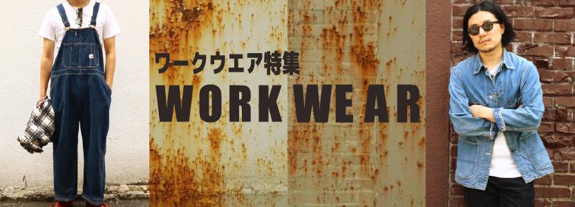 ワーク トップス カバーオール ワークシャツ work tops coveralls workshirts
