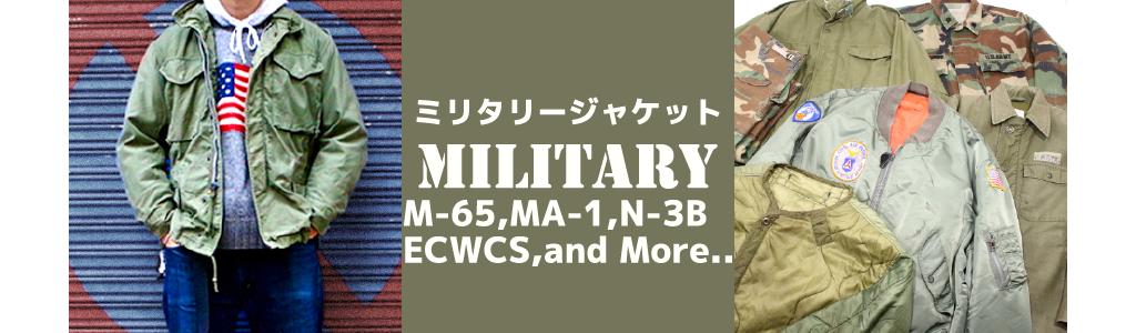 ミリタリー 軍モノ Military
